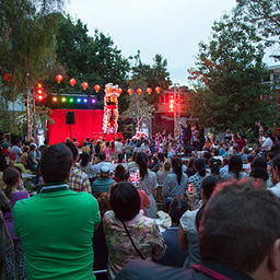 Lunar Festival - calling for Silent Auction items